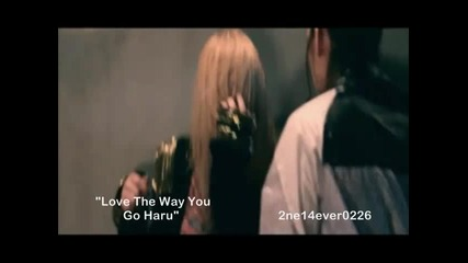 Love the way you Lie (cl of 2ne1 ft. G Dragon of Bigbang)