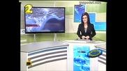 Господар на седмицата - 4/2013