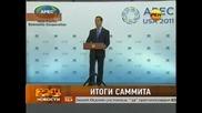 Tatiana Limanova gives Obama middle finger in News Cast