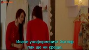 Bodyguard / Бодигард (2011)
