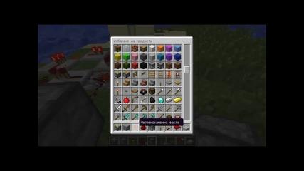 Как да си направите оръжие на minecraft