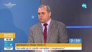 """Предизборни дебати: Сблъсък между ВМРО и """"Демократична България"""""""