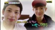 Lotj Ep. 5: Chanyeol + Siwan