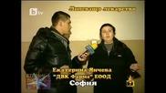 ! Липсващо лекарство, Господари на ефира, 18 март 2010