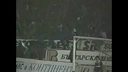 От 0:2 до 3:2 ! Левски - Цска 1993 година