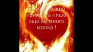 Kemal Malovcic - Tek Tek С Превод