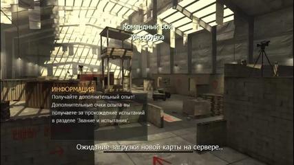 Malko Za Gameplay Comentaciata