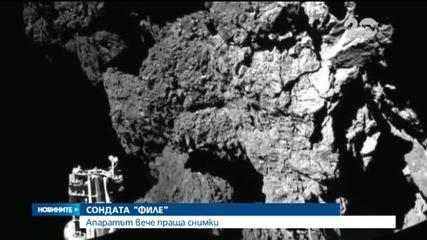 Първи снимки след кацането на сонда върху комета - Новините на Нова