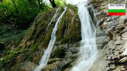 Водопад Дервиша.mp4