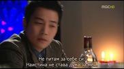[easternspirit] Божествен пир (2012) Е08 2
