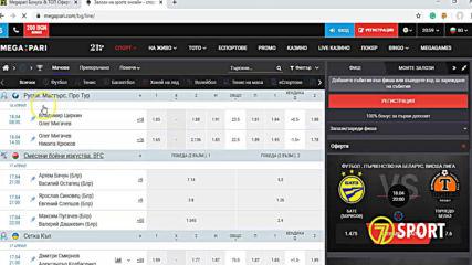 Megapari Детайлно Ревю от 7sport - Спортни залози, Казино, Бонуси, Регистрация