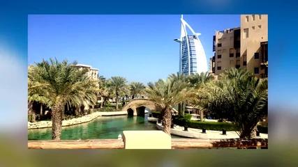 Дубай - перлата на арабския свят
