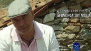 Giannis Seferoglou - ta omorfa sou matia