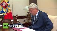 Russia: Putin meets with head of Financial Monitoring Yuri Chikhanchin