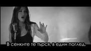 Гръцко! - Despina Vandi - Xano esena ( Губя те )