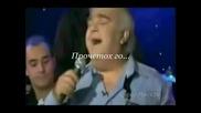 Пасхалис Терзис - Не искам такива приятели