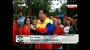 Уго Чавес обвини САЩ, че искат да свалят режима в  Сирия