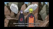 Naruto Shippuuden 175 bg subs