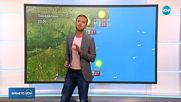 Прогноза за времето (05.08.2019 - обедна емисия)