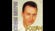 Стефан Митров - Бохем