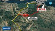 Двама тийнейджъри загинаха при тежка катастрофа във Варненско