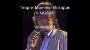Георги Минчев - Микс 2