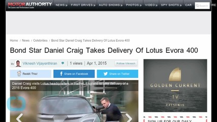 Bond Star Daniel Craig Takes Delivery Of Lotus Evora 400