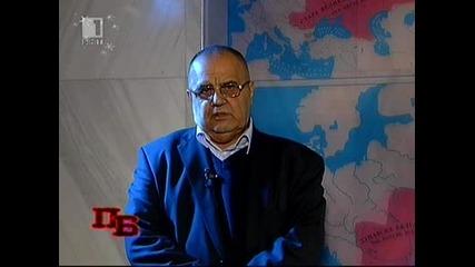 Памет българска - Произхода на българите (част 3) 17 декември 2011