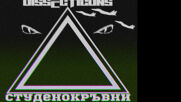 Dissecticons - Студенокръвни (Official Audio)