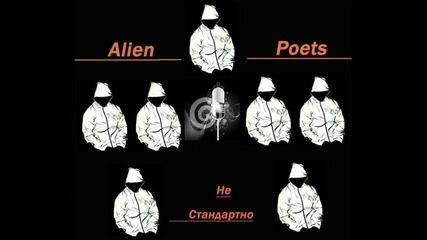 Alien Poets - Не стандартно