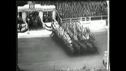 Германски Кинопреглед От 25.04.1939г.