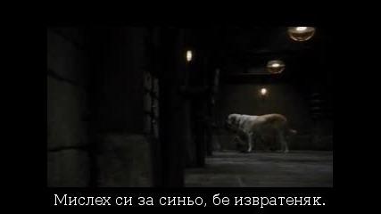 Кучета и Котки.отмъщението на Кити Галоре ( 3 част)