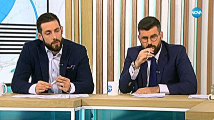 Политолози категорични: Проблеми с комуникацията - причина за оставката на министър Петков