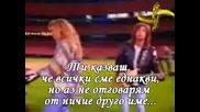 Richard Marx - Take This Heart (ПРЕВОД)