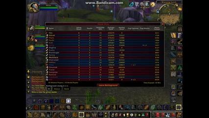 Speed Hack - Warsong Gulch 7.11.2013 (dragonfire-bg)