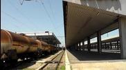 Дтв 30592 транзитира през Гара София.
