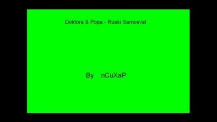 Doktora & Popa - Ruski Samosval