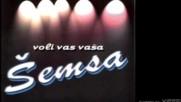 Semsa - Suze biseri - Audio 2000