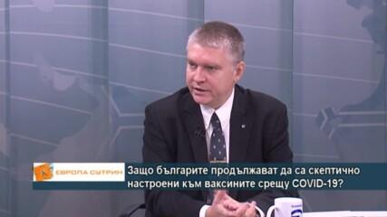 Защо българите продължават да са скептично настроени към ваксините срещу COVID-19?
