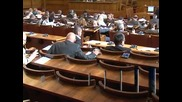 Народното събрание ратифицира измененията на Договора за ЕС