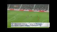 Португалия стигна до 1:1 срещу Северна Ирландия, Русия и съдията победиха Азербайджан с 1:0