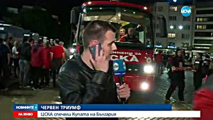 ЦСКА премина с открит автобус по централните улици на София
