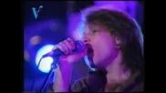 Jon Bon Jovi, Richie Sambora & Roger Taylor Bed Of Roses Live Nara City, Japan April 1994