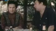 Откъс от Здравей, бабо!, 1991 г.