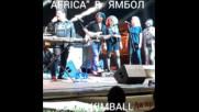 """Тото ( Боби Кимбъл )"""" Африка """" В Ямбол"""