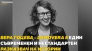 Българка завладява света със смартфон фотографиите си