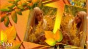 Мираж Осень, Помоги Мне Все Забыть!