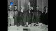 1934 - 4 част