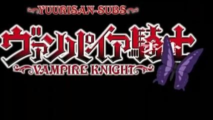 [bg Subs] Vampire Knight Guilty 02