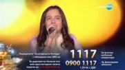 """Лидия Ганева - """"Вълшебен ден"""" - Българската Коледа 2016"""